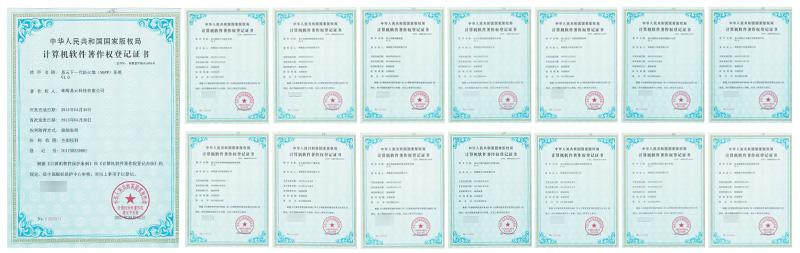 伟德国际英国1946科技荣获15项专利资质